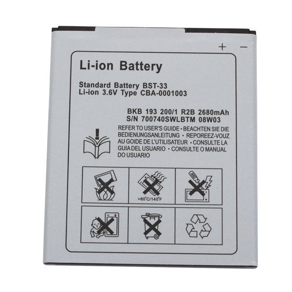 Original 2680mAh Battery For Cenovo N8s Smartphone