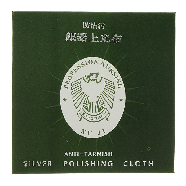 1pc Flannelette Anti-Tarnish Silver Polishing Cleaning Cloth
