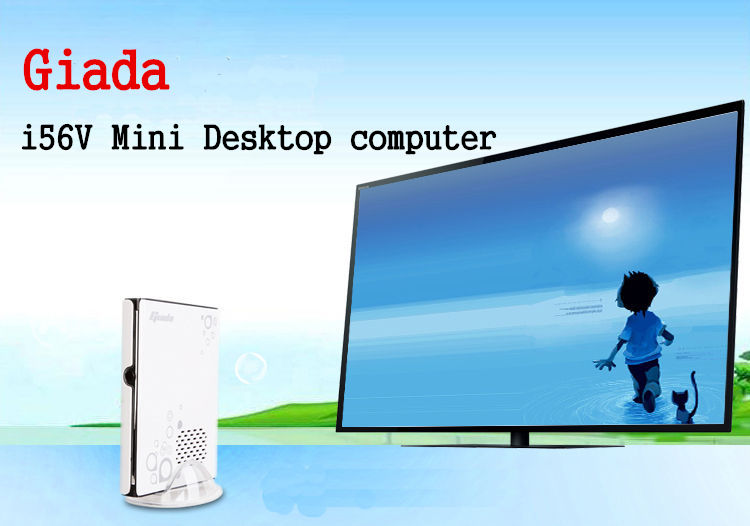 Giada I56V Mini Desktop Intel i3-4010U HD4400 4G DDR3+5OOG SATA HDD