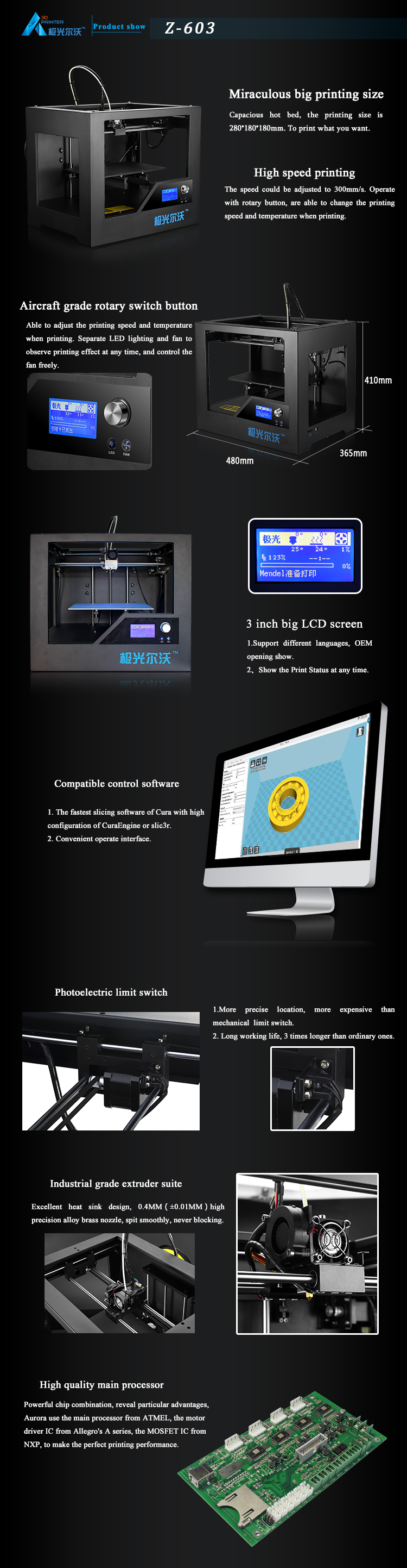 Z603S JGAurora CNC Touch Screen Display Desktop 3D Printer