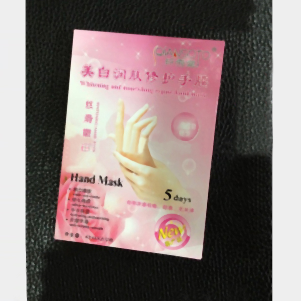 Whitening And Moisturizing Hand Skin Care Mask