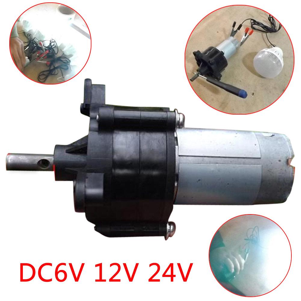 Miniature hand crank wind hydraulic generator dynamotor for 12v wind turbine motor