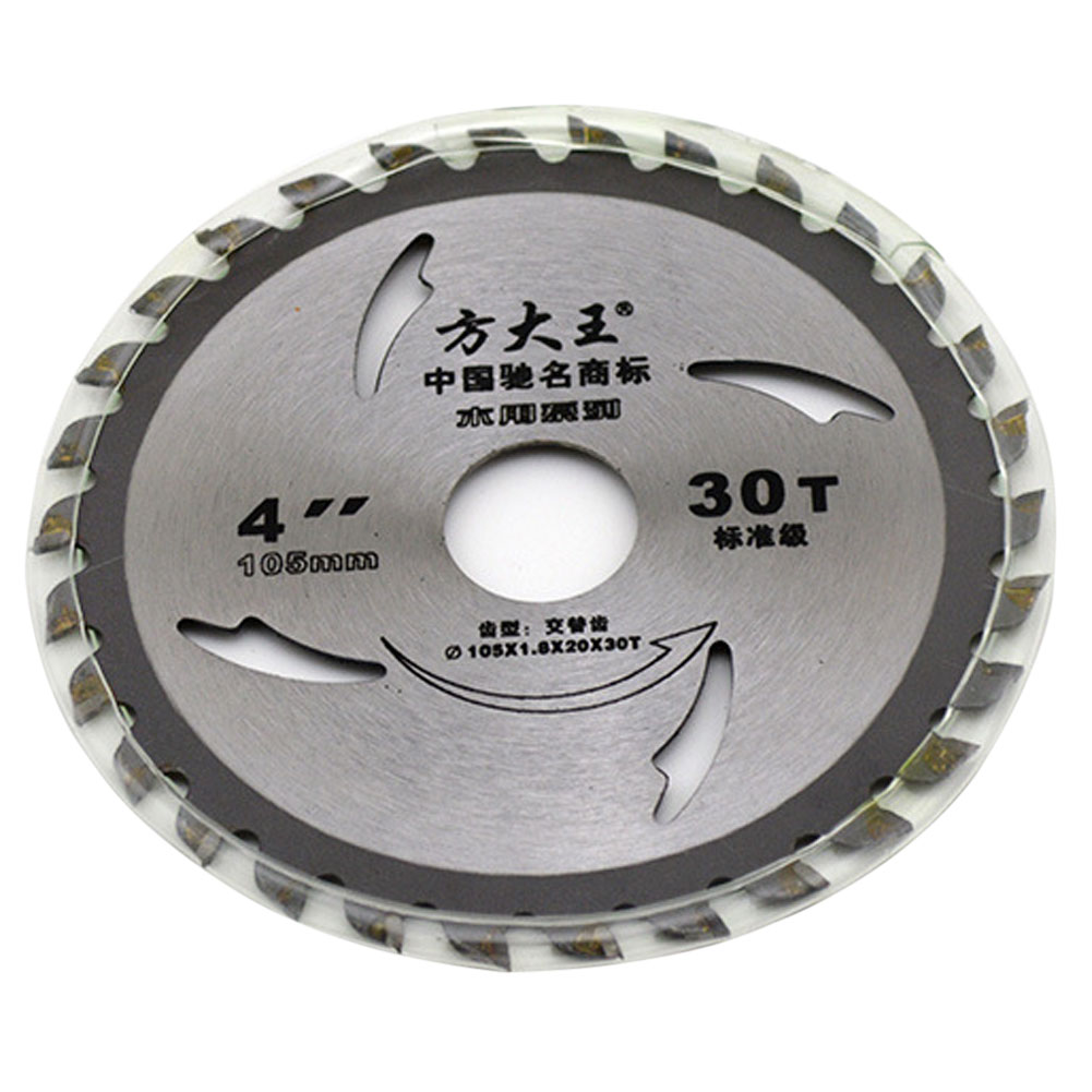1x 4inch 30t Circular Saw Blade For Wood Acrylic Metal