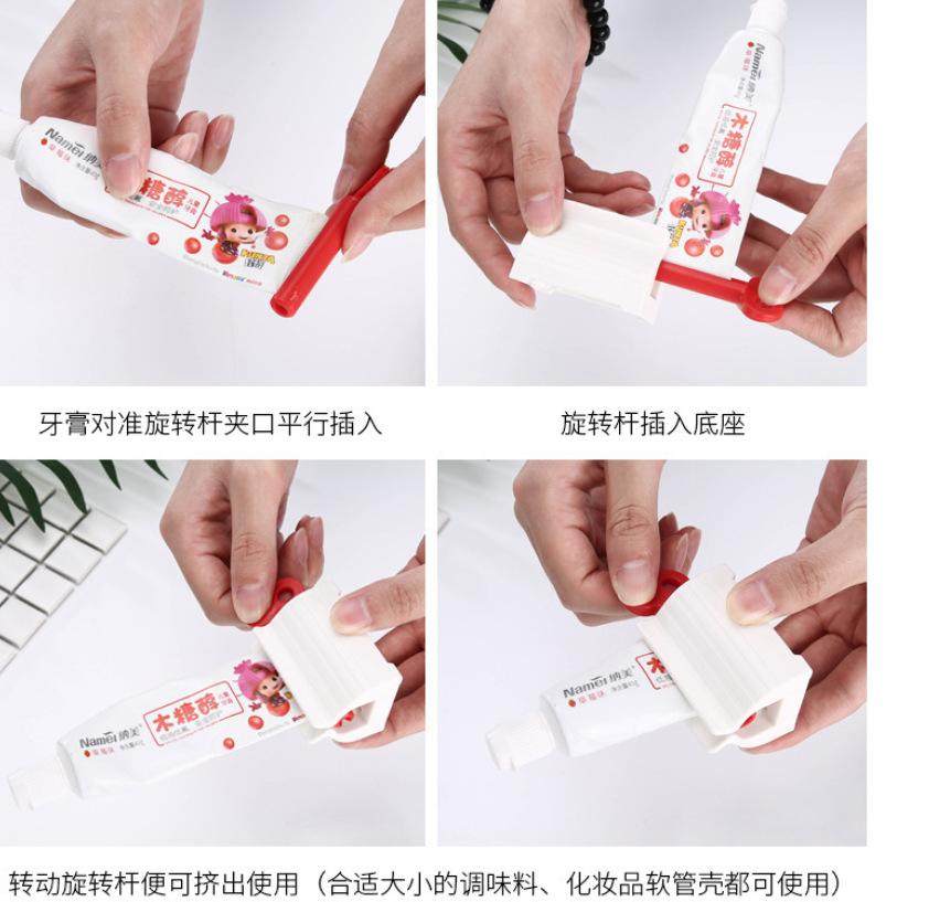 Multifunction Manual Toothpaste Dispenser Rolling Cream Tube Squeezer